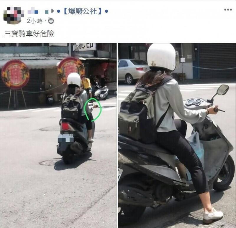 有機車騎士疑似怕手遭曬傷,竟反握手把騎車,警方則說,為維護行車安全,看見就會攔下勸導。(取自臉書社團「爆廢公社」)