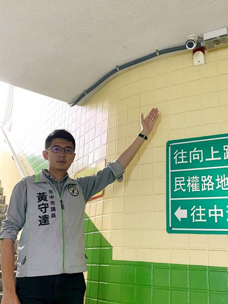 台中市議員黃守達發現地下道竟裝有來自中國的監視器。(圖由黃守達提供)