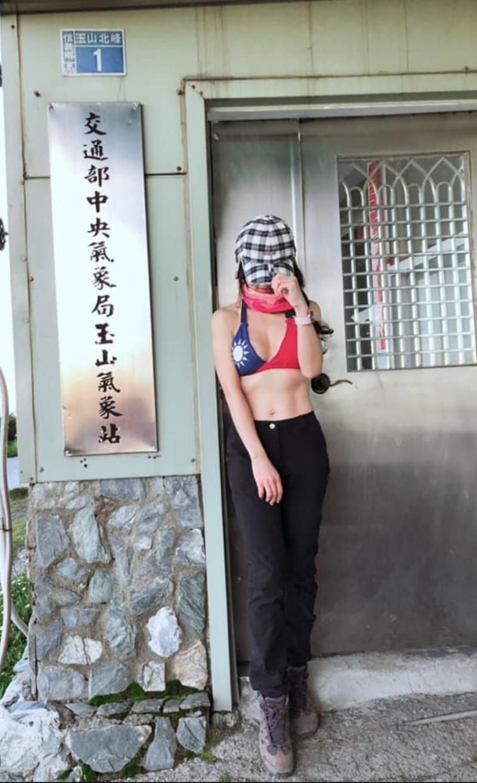 正妹Summer Lu在登玉山穿上國旗比基尼紀念。(記者蔡淑媛翻攝自Summer Lu臉書)