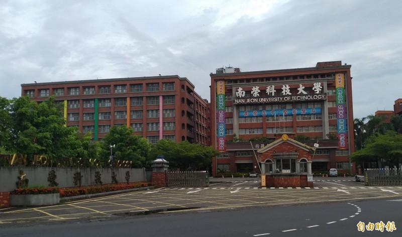 台南鹽水南榮科技大學5月起就發不出教職員薪資,教育部通牒7月31日前要有1億元增資到位,否則學校停辦,但南榮董事會籌措增資不順。(記者楊金城攝)