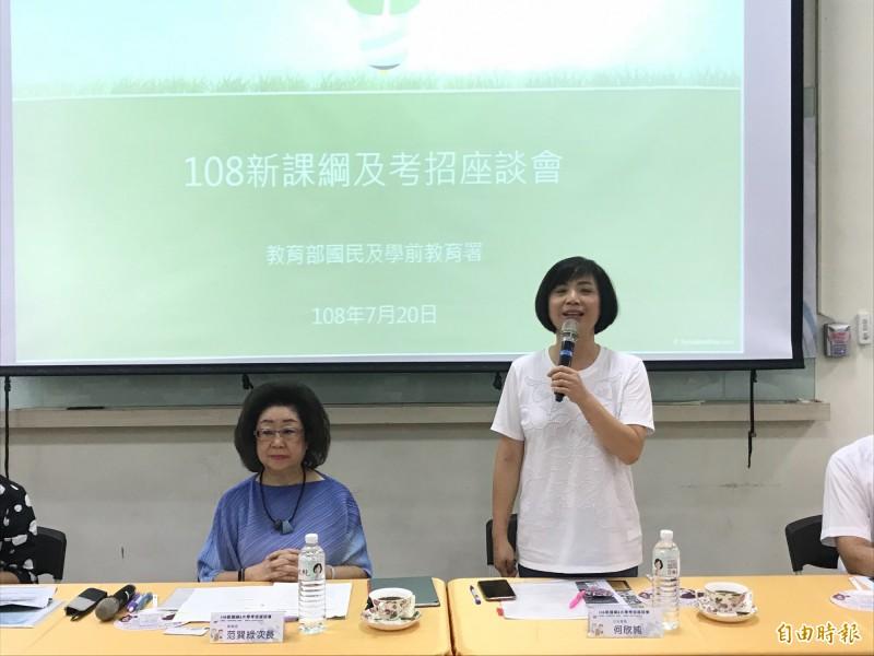 立委何欣純(右)召開座談會,要求教育部對新課綱加強溝通。(記者蘇金鳳攝)