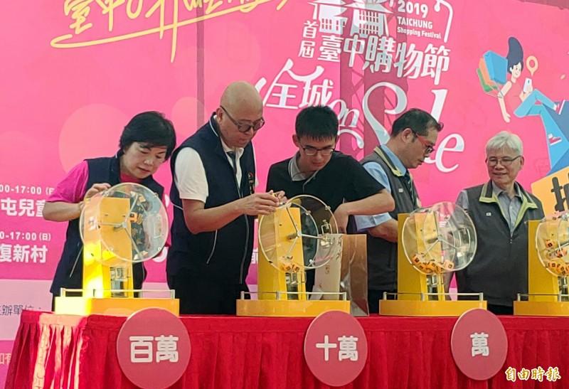 台中市副市長楊瓊瓔(左1)、經發局長高禩翔(左2)等人為台中購物節抽出大獎。(記者張菁雅攝)
