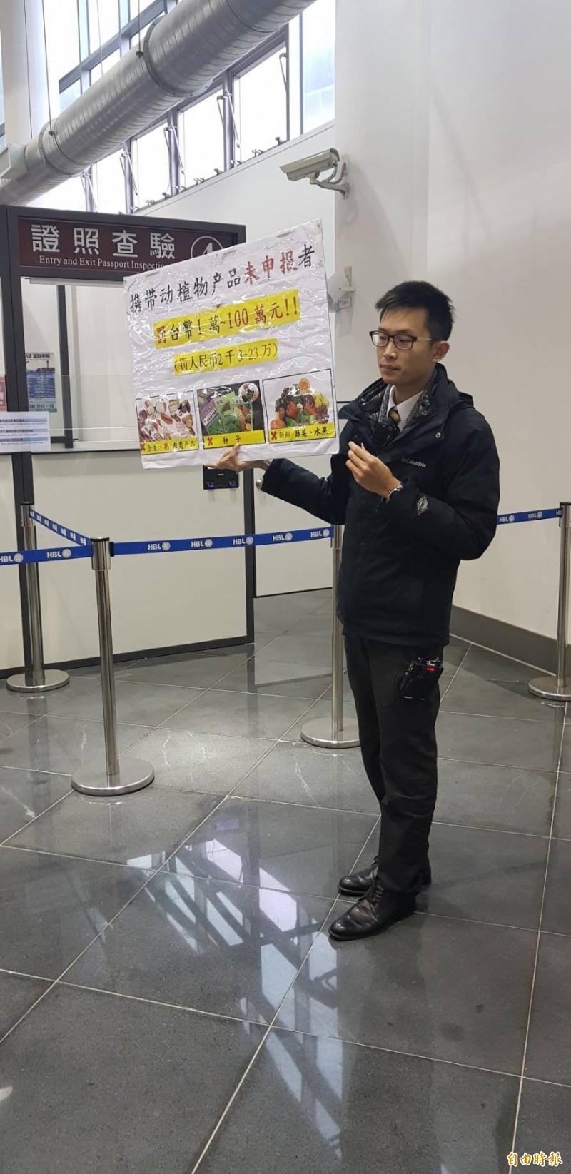 為了避免入境旅客攜帶違規食品與物品入境,防檢局人員都會在入境處廣播提醒民眾檢查行李,現場也有文字與圖片警示,避免民眾觸法挨罰。(資料照,記者俞肇福攝)