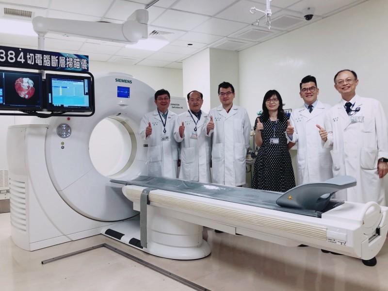 台大醫院雲林分院新購384切高階電腦斷層掃描儀今天啟用。(台大雲林分院提供)