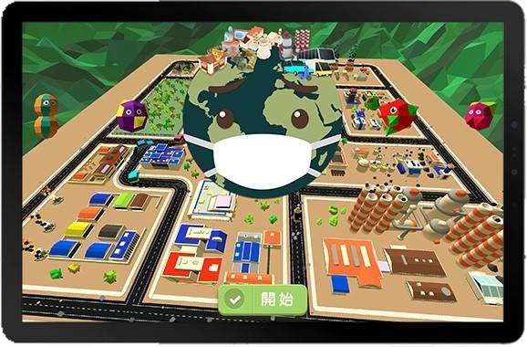 高市環教AR遊戲「See it through ~PM2.5 AR體驗遊戲」,由樹德科大金牌團隊操刀。(記者蘇福男翻攝)