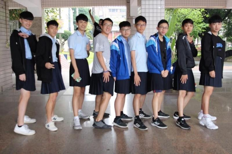 板橋高中今年五月舉辦「男裙週」活動,引起廣大迴響。(取自板中學生會臉書)