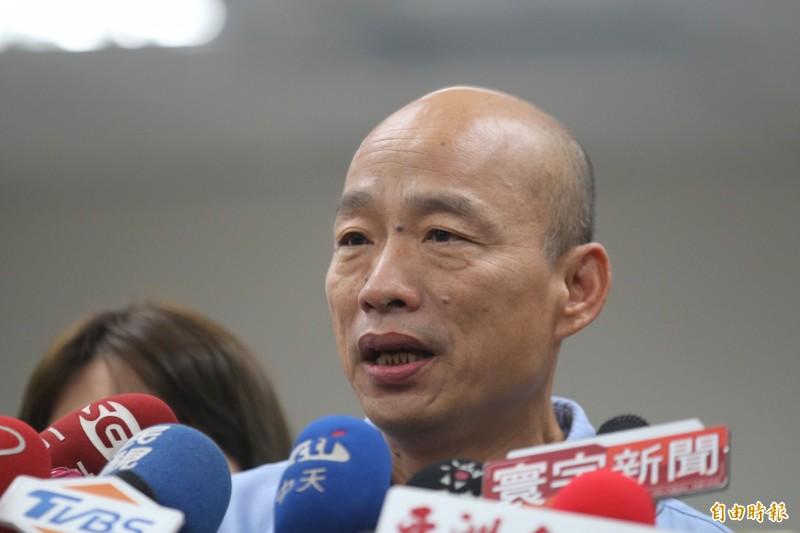 韓國瑜受日本交流協會東京本部邀請,秋天將訪日本。(記者葛祐豪攝)