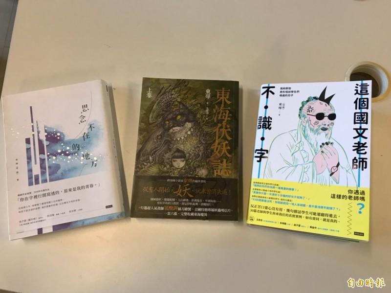 游騰崴的著作都是暢銷書。(記者李容萍攝)