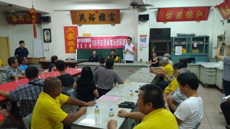 台中市第五分局最近到陳平里召開安居座談會。(記者許國楨翻攝)(記者許國楨攝)