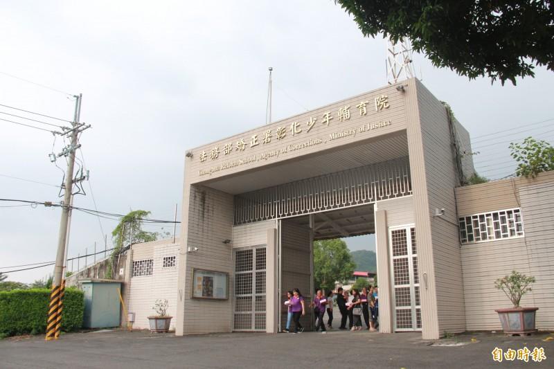 彰化少年輔育院步入歷史,改制為誠正中學彰化分校。(記者陳冠備攝)