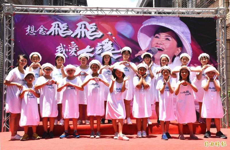鳳飛飛母校大溪國小學妹、學弟,受邀鳳飛飛系列紀念活動進行開幕表演。(記者李容萍攝)