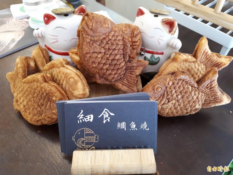 新竹市田美三街巷弄內的美食「細食鯛魚燒」,已開發105種口味的鯛魚燒。(記者洪美秀攝)