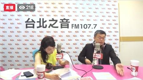 立法院副院長蔡其昌接受媒體人周玉蔻「蔻蔻早餐」廣播節目專訪。(記者謝君臨翻攝)