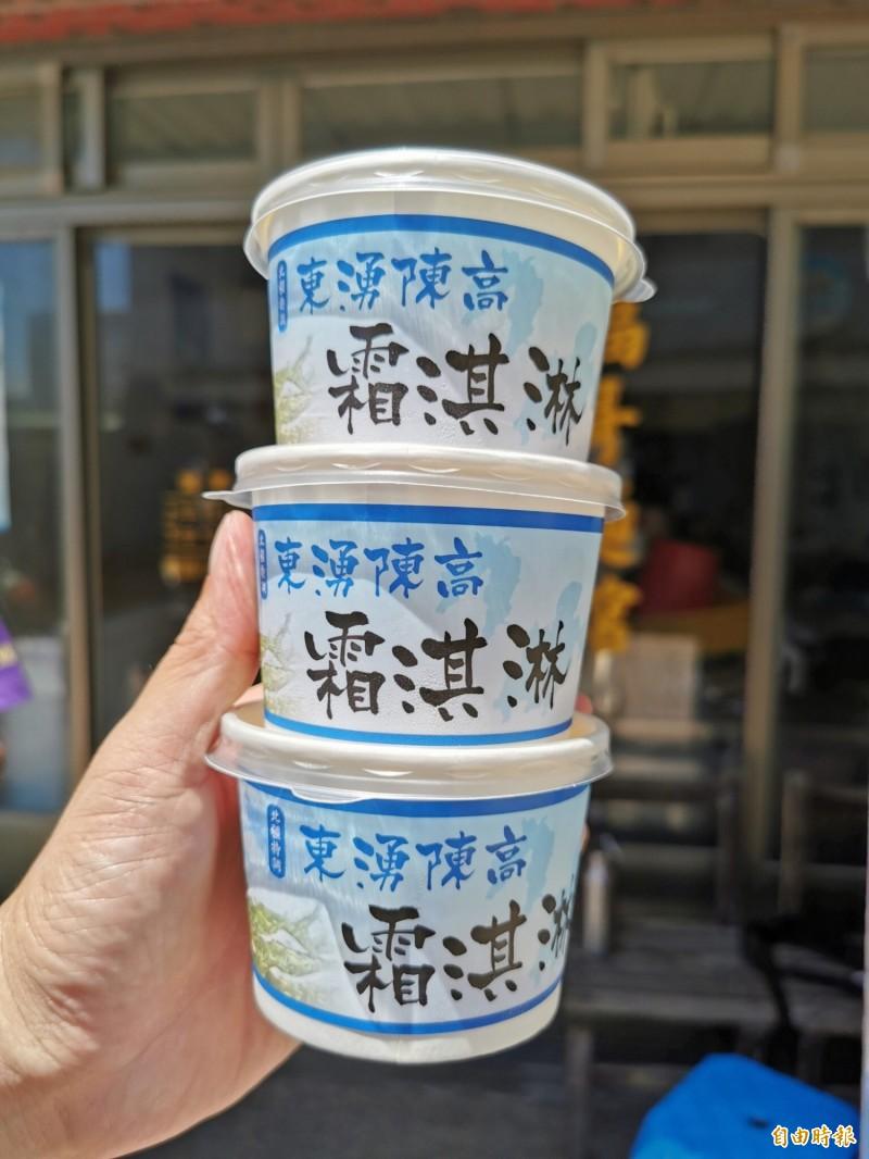 由東引陳年高粱酒與優格調製的東湧陳高霜淇淋,有陳年高粱酒的香氣,卻沒有陳高的酒味,是馬祖東引限定唯一銷售的冰品。(記者俞肇福攝)