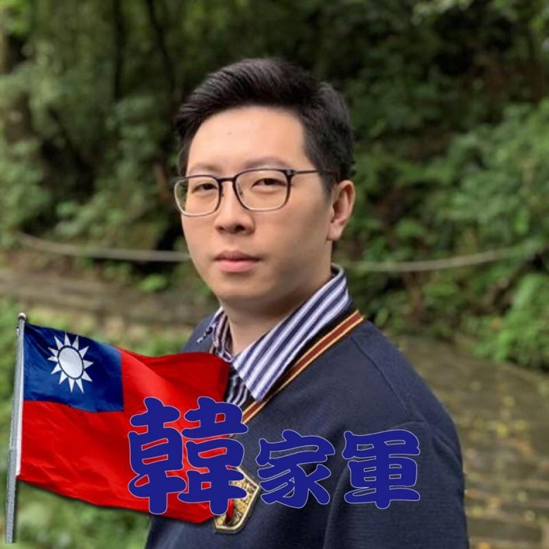 王浩宇FB大頭貼換成「韓家軍」。(擷圖王浩宇臉書)