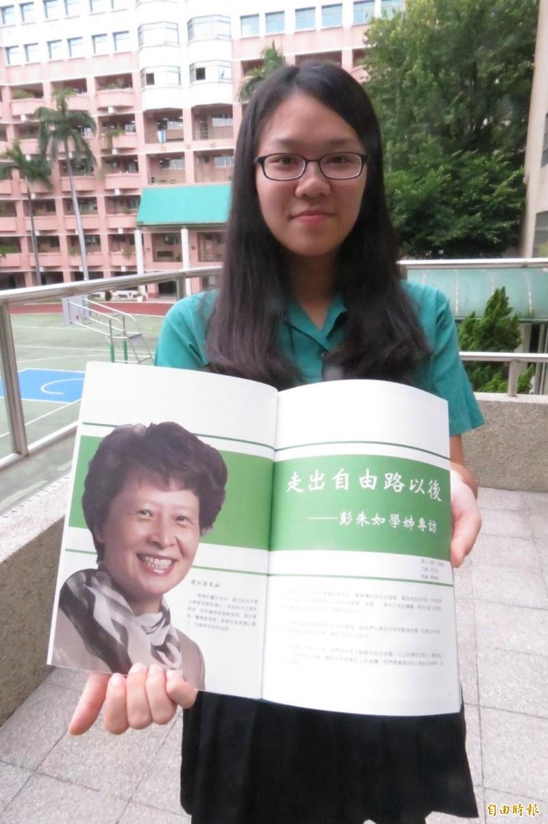 陳昕高中開心過文青風,曾是全校700餘高三生中倒數95名的學生,指考拚成台大人。(記者蘇孟娟攝)