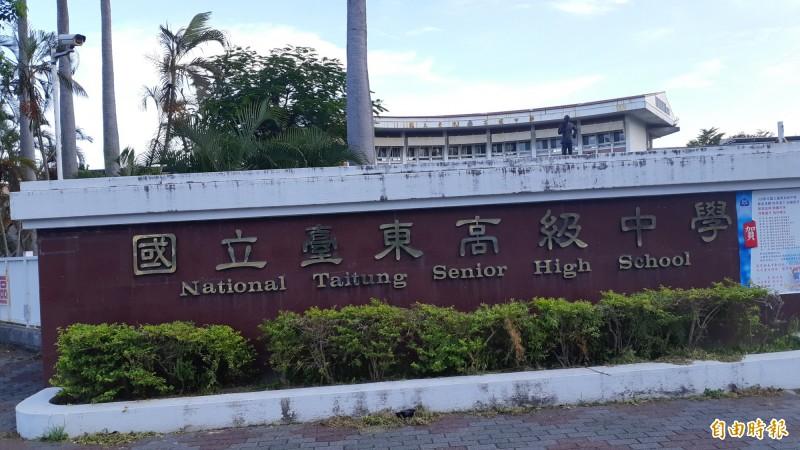 台東高中應屆畢業生參加指考人數少,但表現優,有2人考上台大。(記者黃明堂攝)