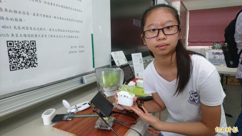 台南市寶仁國小6年級張家榛將家中廢棄濾水器變成魚菜共生的水族箱。(記者劉婉君攝)