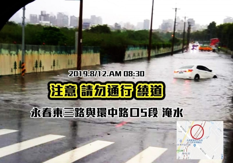 市民自力救濟,在臉書中發佈淹水訊息。(記者張瑞楨翻攝自南屯大小事)