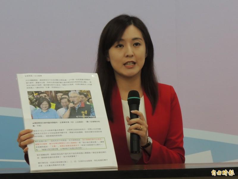 韓國瑜競辦發言人何庭歡說明陳宏昌的發言已中傷韓國瑜。(記者王榮祥攝)