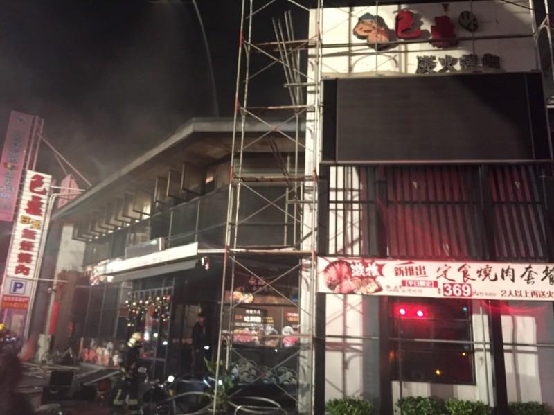 嘉義市色鼎燒肉6年發生5起火警。(記者王善嬿翻攝)
