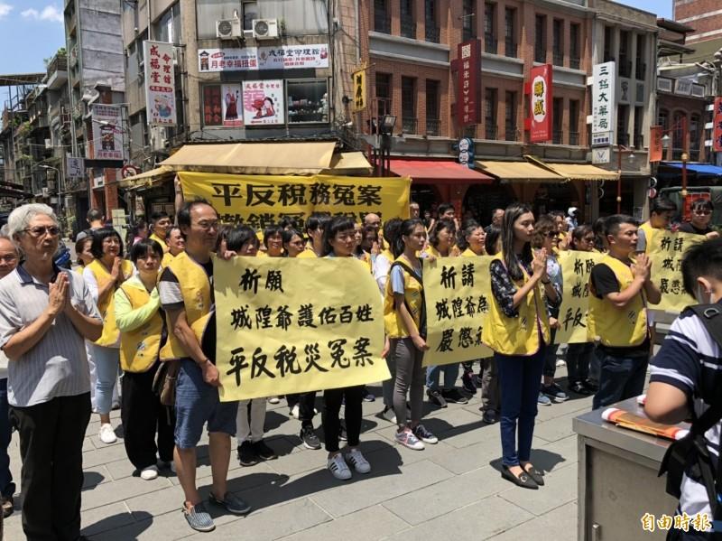 稅改聯盟今天到霞海城隍廟向城隍爺告狀。(記者王冠仁攝)