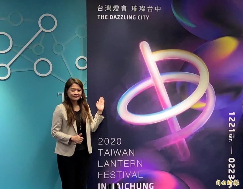 觀旅局長林筱淇強調,針對台灣燈會的分工,是比照4年前的方式辦理。(記者張菁雅攝)