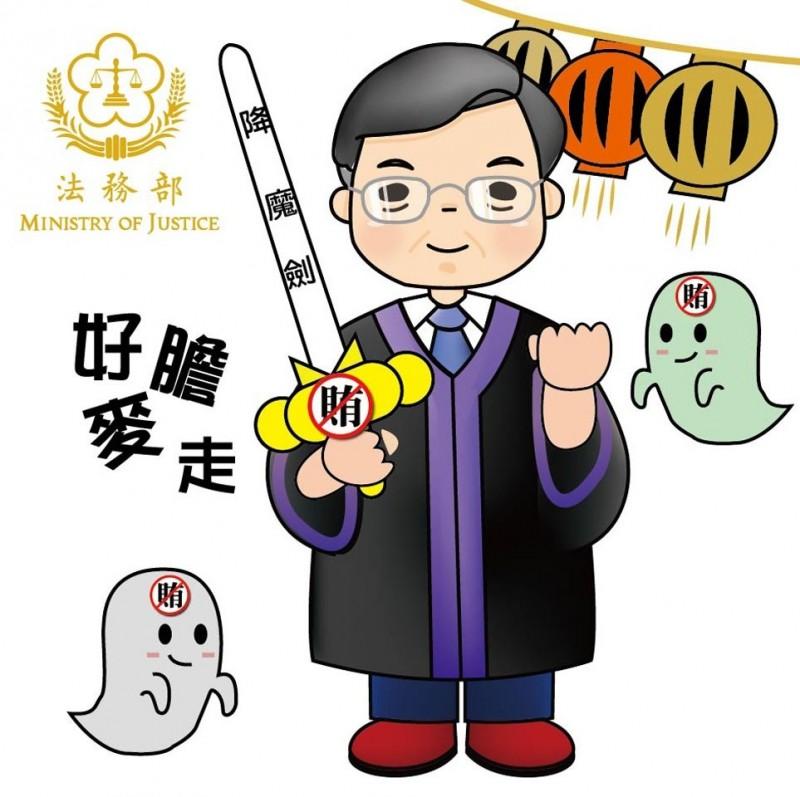 法務部推出中元節反賄選長輩圖。(法務部提供)