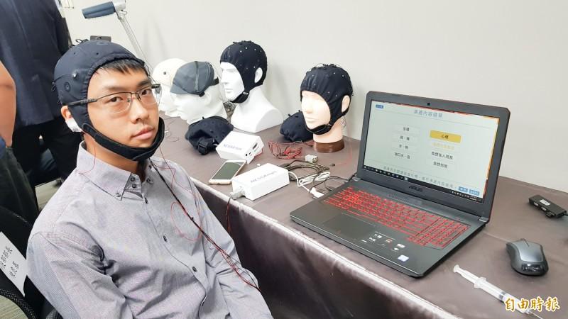 北科大跨領域團隊開發出全球第一個給後期漸凍患者的腦機介面溝通系統。(記者簡惠茹攝)