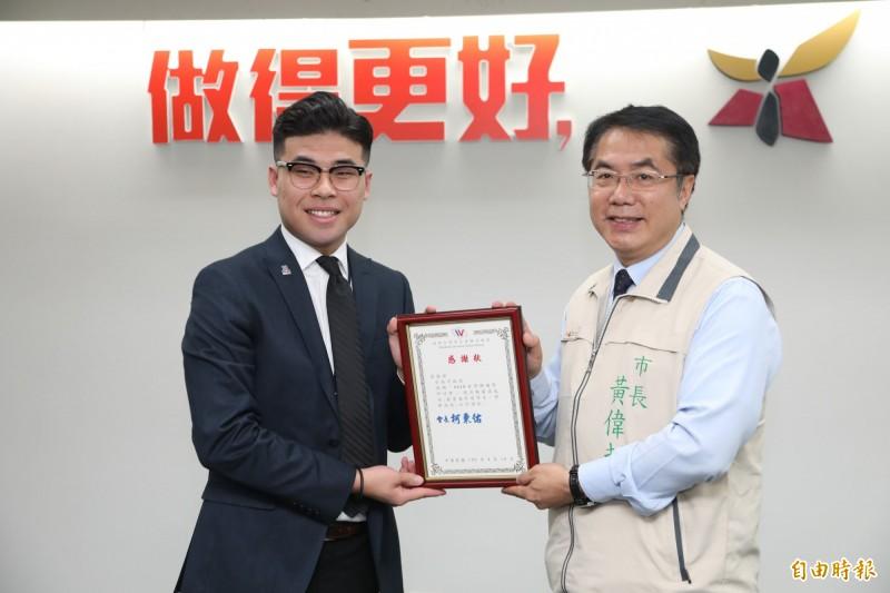 台南市長黃偉哲(右)頒發感謝狀給世學聯會長柯秉佑(左)。(記者洪瑞琴攝)