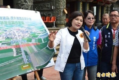 雲林縣長張麗善(左一)表示156縣道將斥資2億全面提升道路品質。(記者林國賢攝)