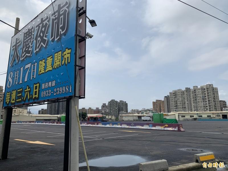 大慶夜市今晚開幕,2百多攤小吃、攤商進駐。(記者蔡淑媛攝)