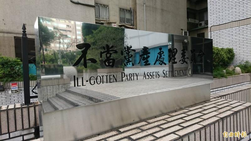 國民黨總統參選人韓國瑜的國政顧問團昨日成軍,法律學者分析表示,該顧問團的學者專家陣容「反黨產追討」性質成分濃厚,根本是護黨產戰隊。(記者陳鈺馥攝)