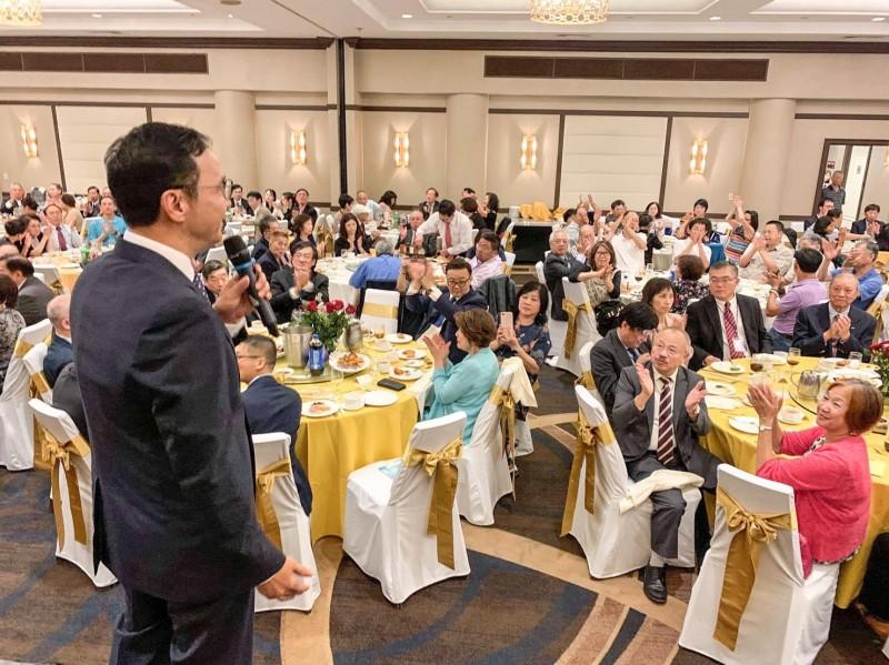 國民黨前主席朱立倫出席美東華人學術聯誼會年會。(朱立倫辦公室提供)
