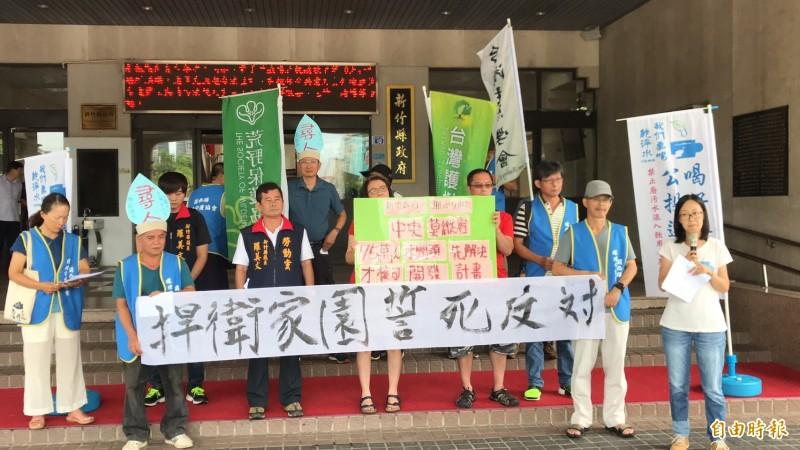 「我們要喝乾淨水行動聯盟」召集人陳翠琴(右)呼籲中央政府,全面停止核發所有新竹縣所提的新都市計畫或是園區開發案。((記者黃美珠攝)