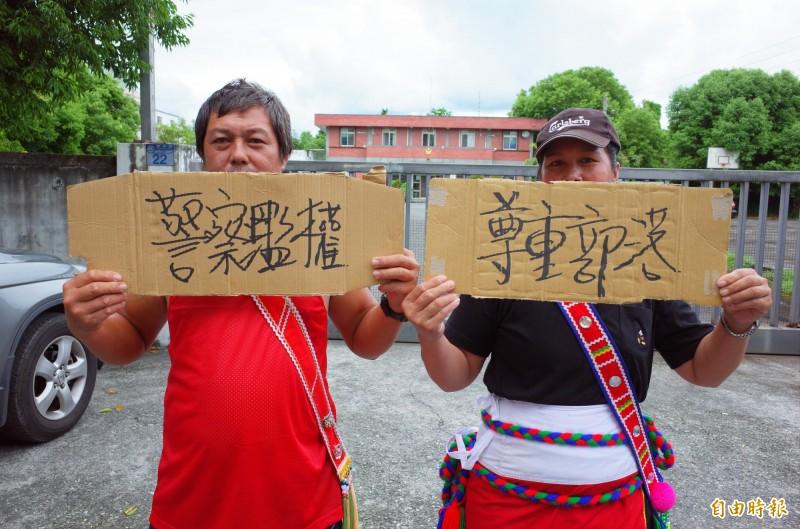 族人高喊「警察濫權、滾出部落」!瑞穗鄉拉加善部落在族人60多人上午到縣警局交通隊第二分隊抗議,表達希望警方尊重傳統文化的訴求。(記者花孟璟攝)