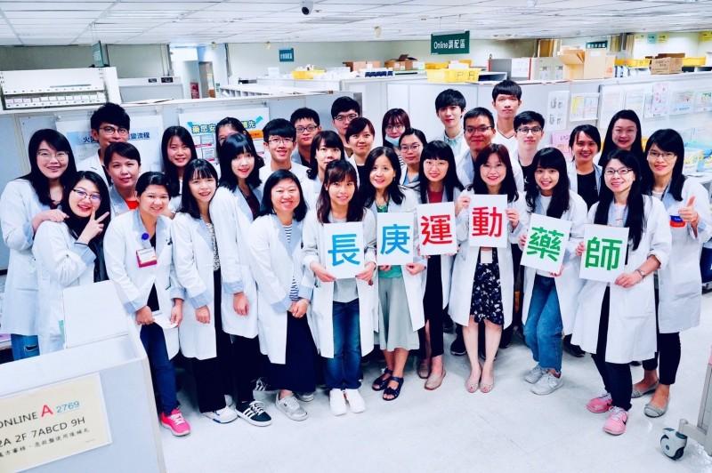 長庚醫院成立國內第一支「運動藥師」團隊。(長庚醫院提供)