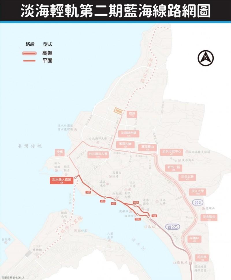 淡海輕軌第二期藍海線路網共有六站,起於淡水站,終於淡水漁人碼頭站,全線為平面。(新北捷運工程局提供)