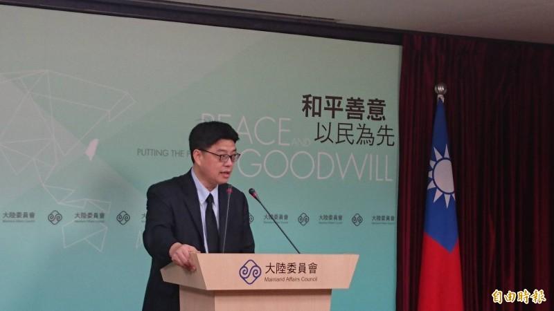 陸委會副主委兼發言人邱垂正表示,中國國台辦近日對台美軍售的批評,完全缺乏妥善處理兩岸關係的基本態度及文明水準。(記者鍾麗華攝)
