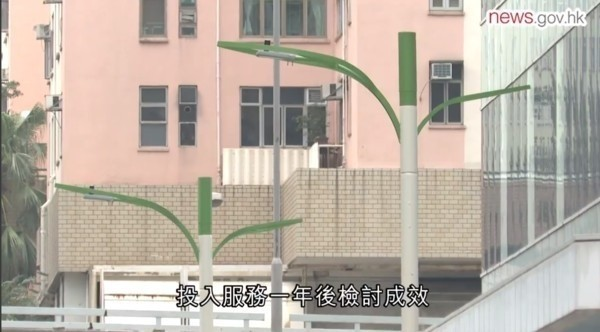 香港民眾發起824遊行,擔心「智慧燈柱」成為秋後算帳利器。(翻攝自香港政府新聞網臉書專頁)