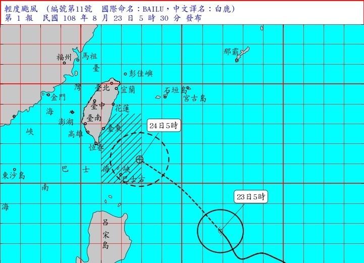 氣象局已針對颱風白鹿發佈海上警報。(取自氣象局)