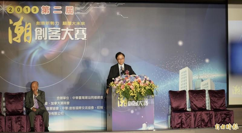 前行政院長張善政出席「2019第二屆潮創客大賽」頒獎典禮。(記者黃欣柏攝)