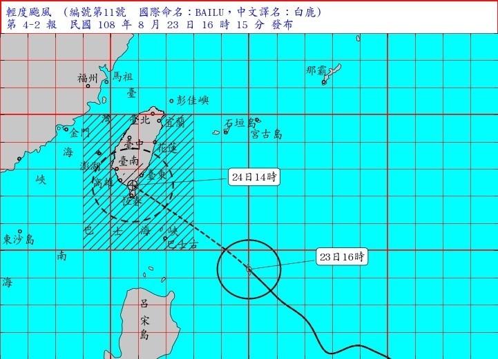 天氣風險公司總經理彭啟明分析,從目前資料上看較接近中心的台東縣、屏東縣,包括恆春半島及蘭嶼綠島等地,明天有放假的機會;而若是方向不變,未來陸上警戒範圍若擴增到高雄,在颱風中心移動時也會較接近高雄,高雄也可能放假。(擷自中央氣象局)