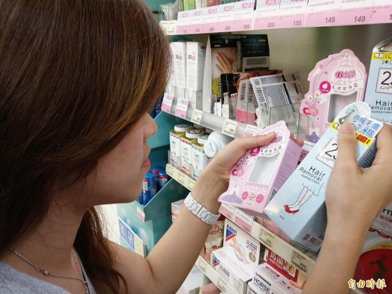 許多民眾會自行購買除毛膏使用。圖為民眾挑選除毛商品示意圖。(記者吳亮儀攝)