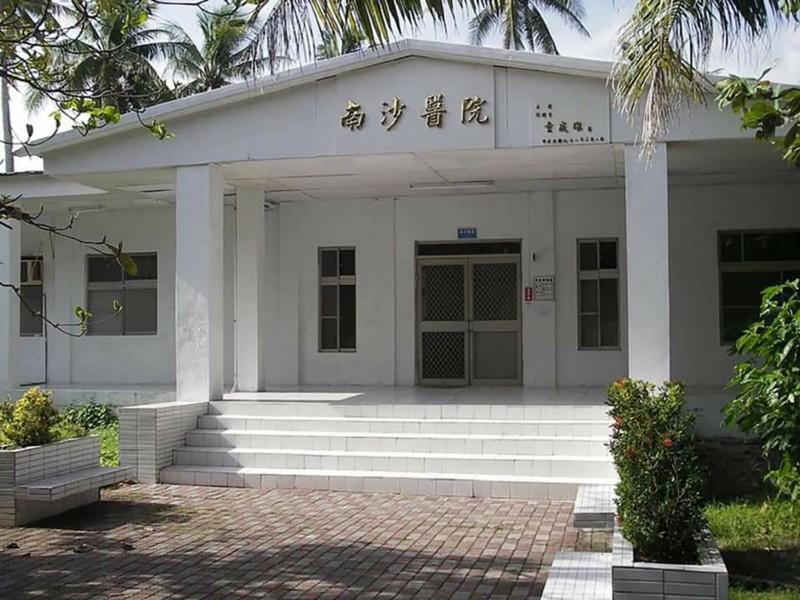 太平島南沙醫院設備齊全。(圖/國軍高雄總醫院提供)