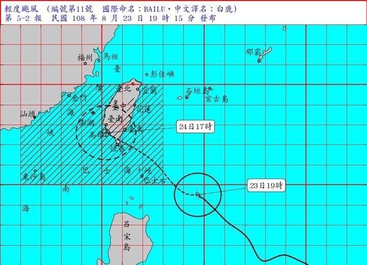 中央氣氣局發佈今晚「白鹿」颱風動向,已逐漸朝台灣接近,預測颱風在今晚入夜過後可能帶來持續或間歇性降雨威脅。(圖擷自中央氣象局)