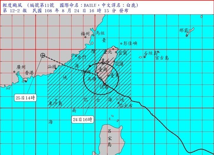 白鹿颱風最新路徑圖。(取自氣象局網站)
