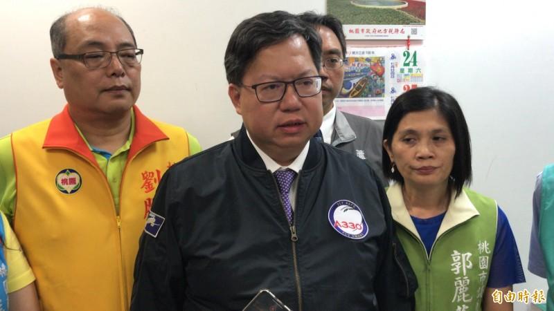 對於酒駕司機撞死2名環保志工,桃園市長鄭文燦強調,給予最大譴責。(記者謝武雄攝)