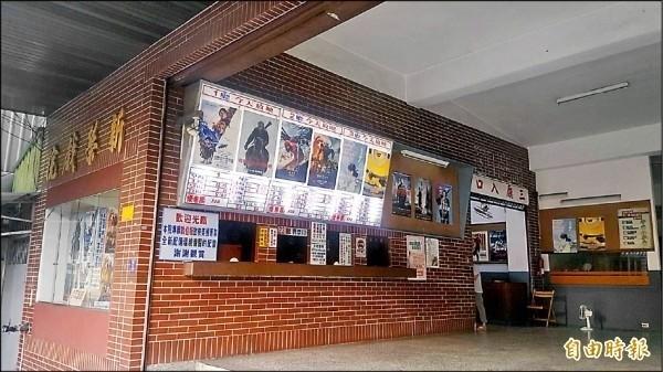 新榮戲院以播放二輪片為主。(資料照)