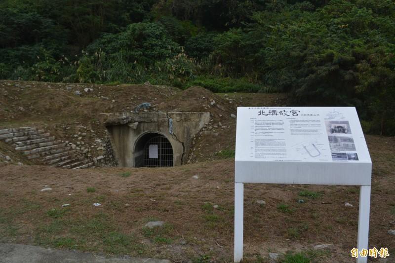 霧峰「北溝故宮文物典藏山洞」,因故宮文物曾在此存放15年,2014年由市府列為歷史建築,並在洞口設置解說牌。(記者陳建志攝)